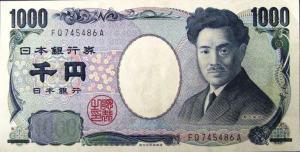 1000 Yen
